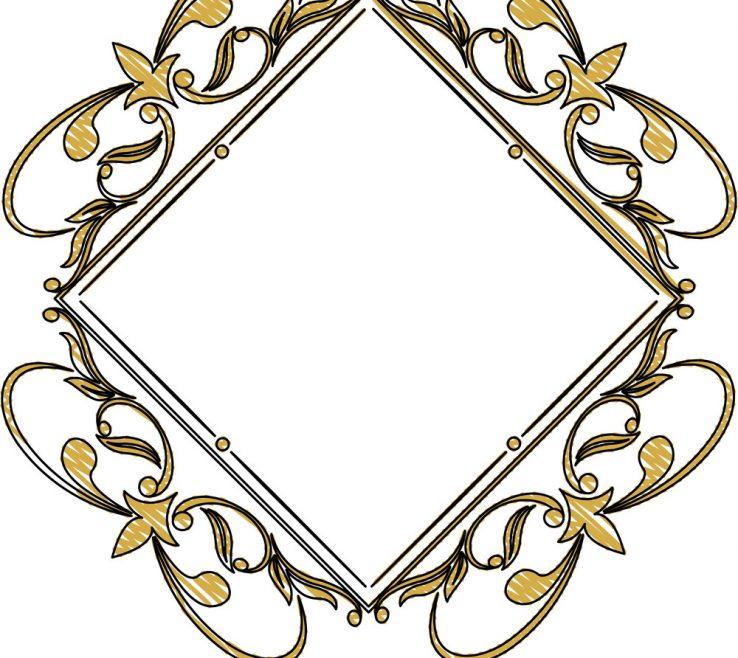 Inspiring Geometric Decoration