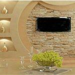 Terrific Interior Design Walls And Ceiling Of New False Ideas Pt