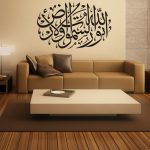 Lovely Walls Decoration Ideas Of Islamic Large Wall Decor For Living Room